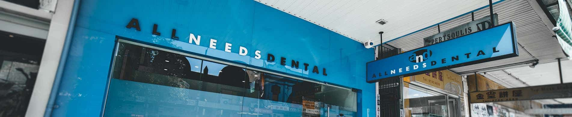 all needs dental, inner west sydney
